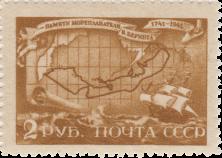 Карта Берингова пролива. Схема 2-й Камчатской экспедиции