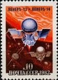 АМС на фоне Земли и Венеры