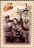 Встреча победителей, 1945 г