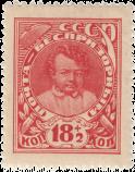 В. И. Ленин в детстве