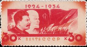 Портрет И.В.Сталина на фоне барельефа В. И. Ленина