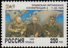 Крымская конференция