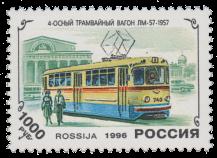 Трамвайный вагон «ЛМ-57»