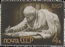 «В.И. Ленин в разливе»