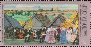 «Праздник в деревне»