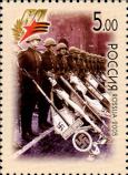 Солдаты Красной Армии с поверженными знаменами у Кремлевской стены