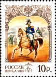 Александр II на коне во время русско-турецкой войны