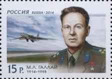 Портрет М.Л. Галлая