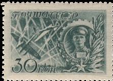 Летчик-истребитель В.В. Талалихин (1918-1941)