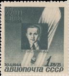 И.Д. Усыскин (1910-1934)
