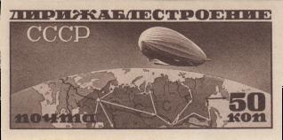 Дирижабль над земным шаром