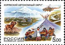 Корякский автономный округ