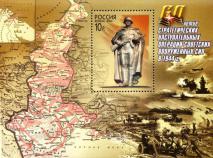 Блок «60-летие стратегических наступательных операций Советских Вооруженных сил в 1944 году»