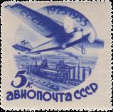 Самолет АНТ-9 над домнами Кузбасса