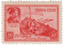 «Степан Разин»