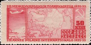 Самолет, ледокол и карта Арктики