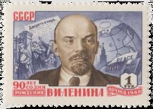 Портрет В. И. Ленина на фоне картины «Первый декрет Советской власти»