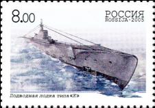 Подводная лодка типа «К»