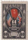 Государственные флаги СССР, США, Великобритании