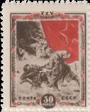 Эпизоды боев Отечественной и гражданской войн