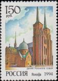 Романо-готический собор