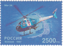 Ми-34