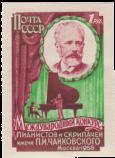 Выступление пианистки и скрипача, портрет П.И. Чайковского