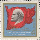 Барельеф В.И. Ленина на фоне Красного знамени