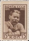 Портрет М. Горького