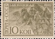 Реввоенсовет Первой конной в период Егорлыкских боев