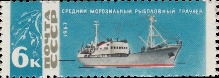 Средний морозильный рыболовный траулер