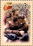 В перерыве между боями, Калининский фронт, 1943 г