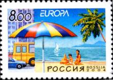 Символический рисунок, на пляже
