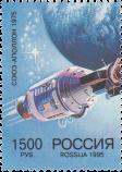 Космический корабль «Аполлон»