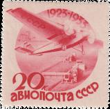 Самолет АНТ-9 над полями