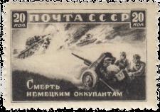 Бойцы противотанковой артиллерии в сражении