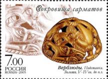 Верблюды: подставка, золото, V-IV вв. до н.э