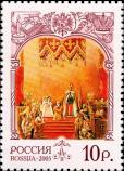 Коронация Александра II в Успенском соборе Московского Кремля