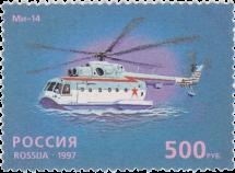 Ми-14