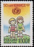 Символический рисунок, эмблема ЮНИСЕФ