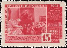 У скульптуры «Ленин в Разливе»
