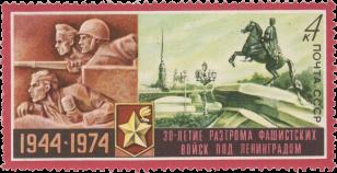Панорама Ленинграда