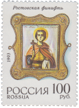 Ростовская финифть