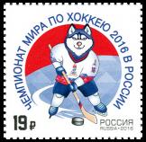 Талисман Чемпионата мира по хоккею 2016