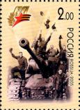 Берлин, 9 мая 1945 г. Ликующие солдаты на танке