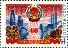 Чечено-Ингушская АССР