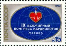 Эмблема конгресса
