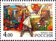 Сцена из оперы «Руслан и Людмила»