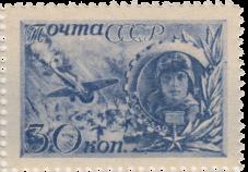 Командир эскадрильи капитан Н.Ф. Гастелло (1907-1941)