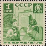 Пионеры укрепляют почтовый ящик